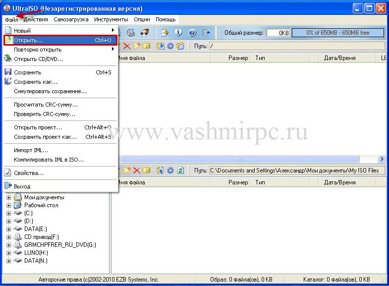 установка с флешки windows 7